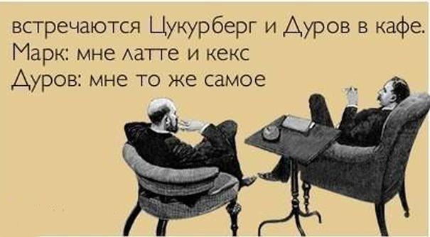FaceBook_or_Vk
