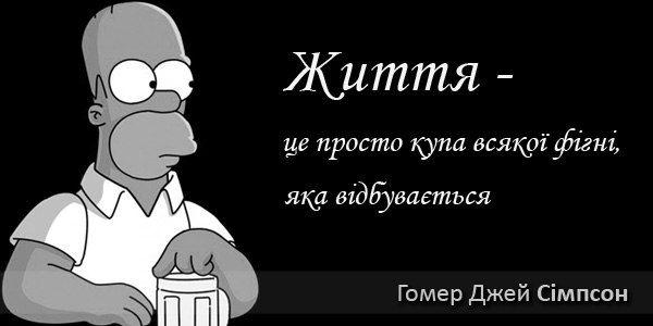 Simpson_gomer0