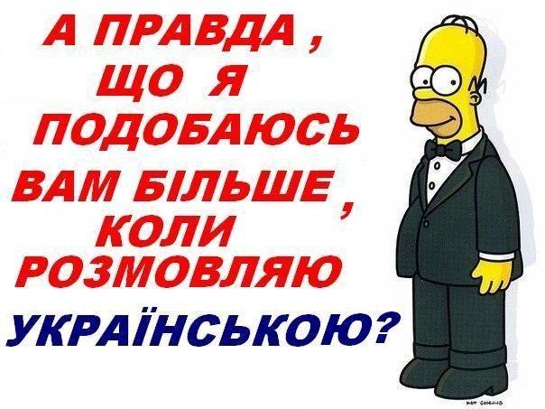 Simpson_gomer1