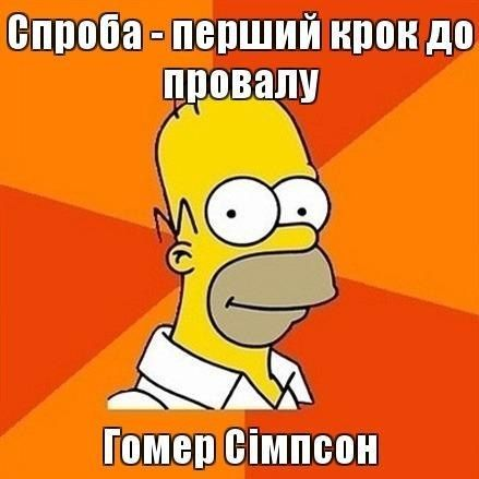 The_simpsons2