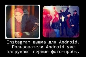 gopnik_v_instagram