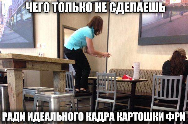 instagram_prikol_eda