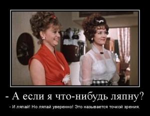 moskva_slezam_ne_verit