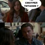 dikaprio_titanik