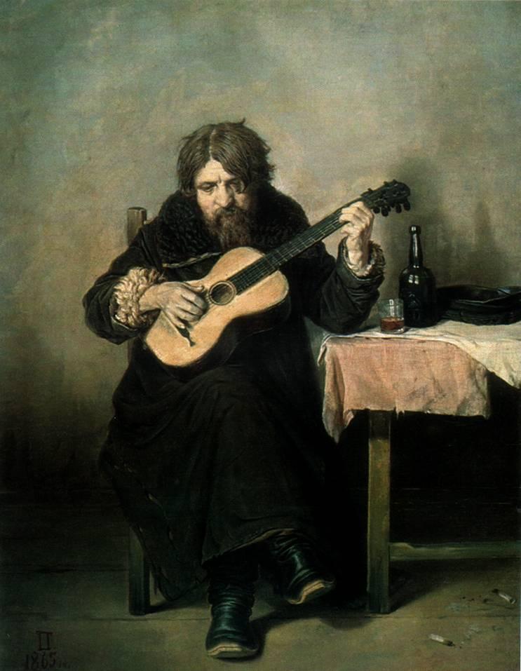 гитарист бобыль