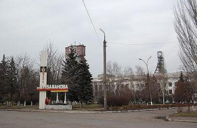 Шахта им. В.М. Бажанова является одной из самых глубоких в Украине