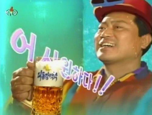 Taedonggang северная корея пиво