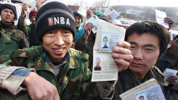 китайские документы
