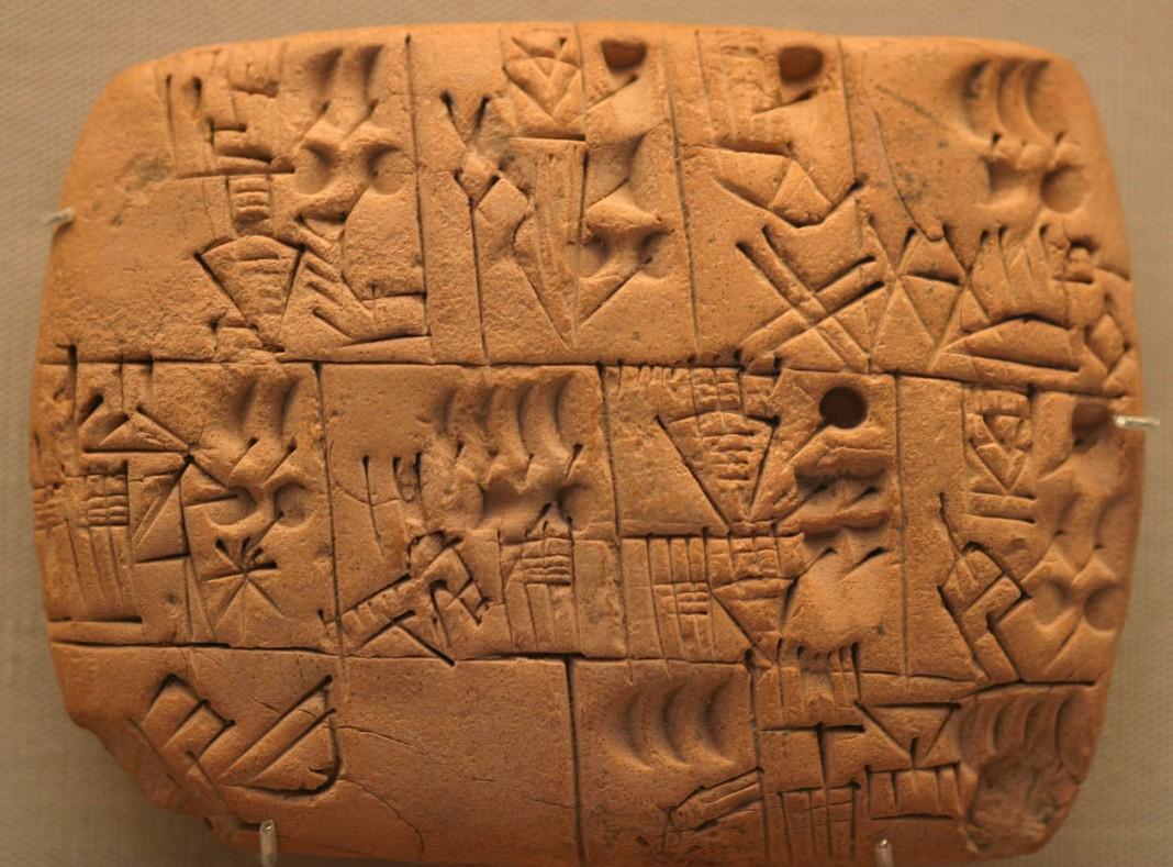 Самый древний рецепт месопотамии