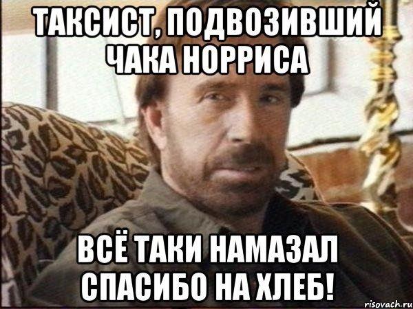 14070494981415