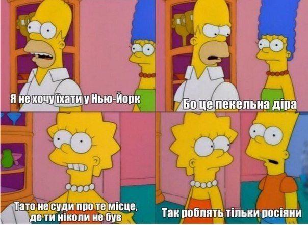 Simpson_gomer2