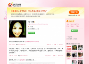 Sina_Weibo