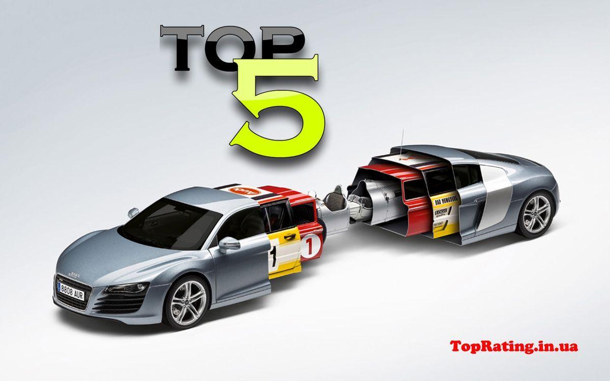 Топ5 реклам авто