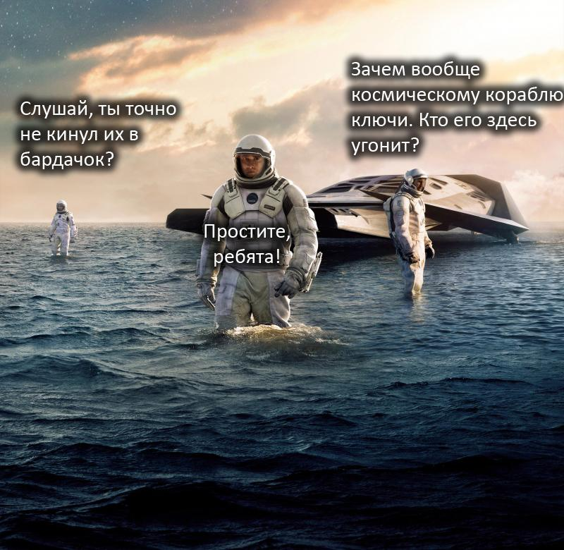interstellar-toprating-funny
