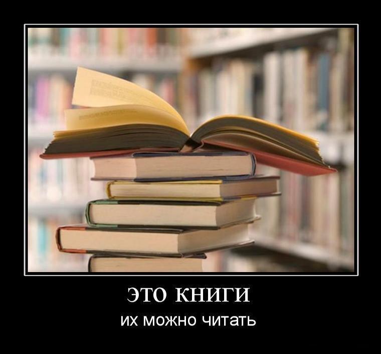 read_books_toprating