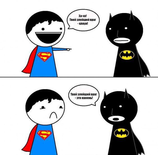 криптонит супермен прикол