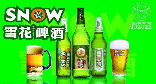 китайское пиво snow
