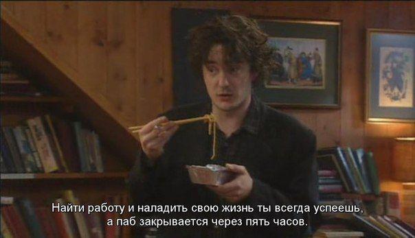 """Шутка из """"Книжного магазина Блэка"""""""