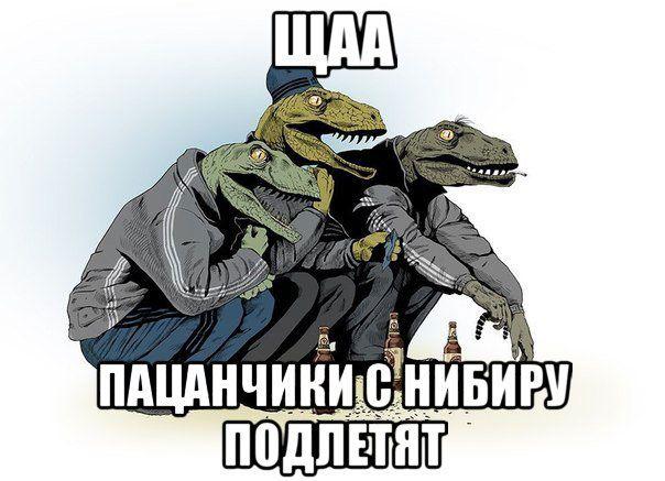 Мартыненко подтвердил факт встречи с Онищенко в Испании в 2016 году - Цензор.НЕТ 225