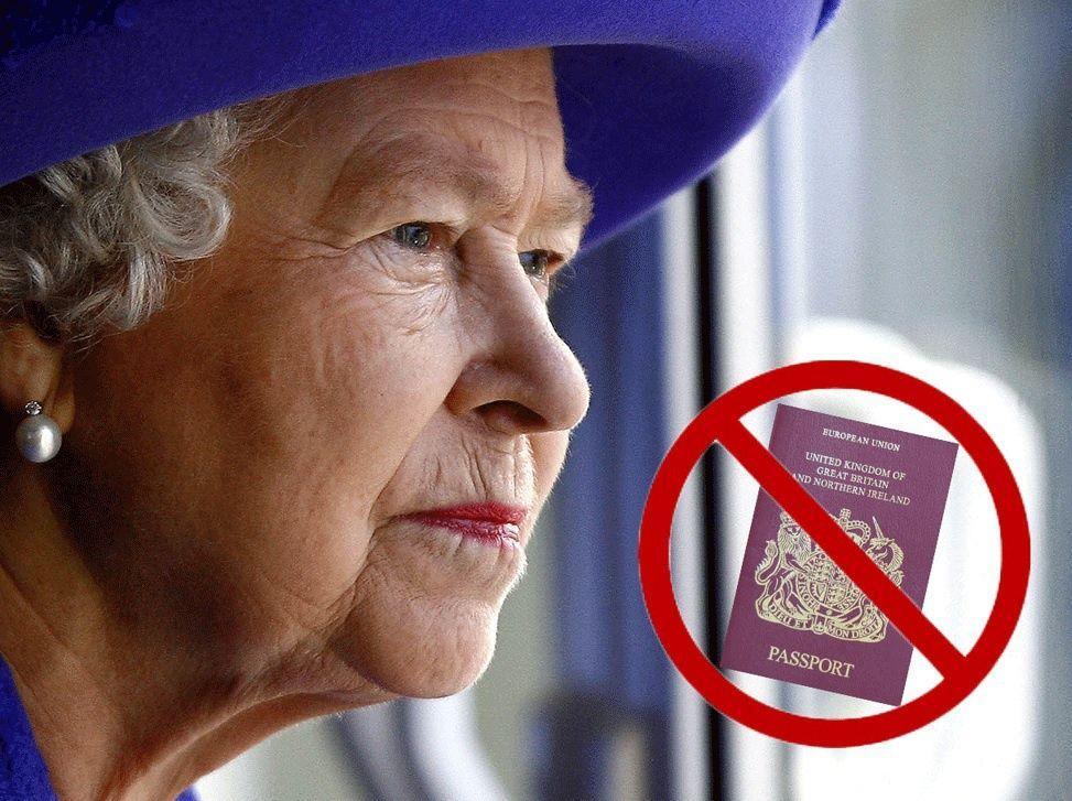 паспорт королева