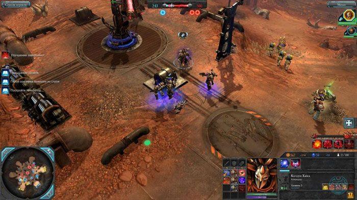 Warhammer 40 000: Dawn of War 2