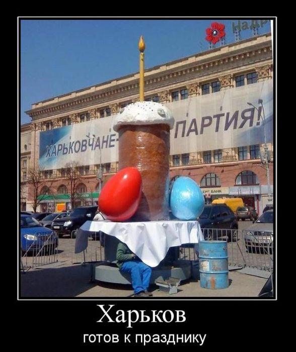 пасха харьков