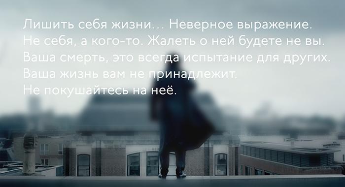 Цитата Шерлока Холмса о самоубийстве