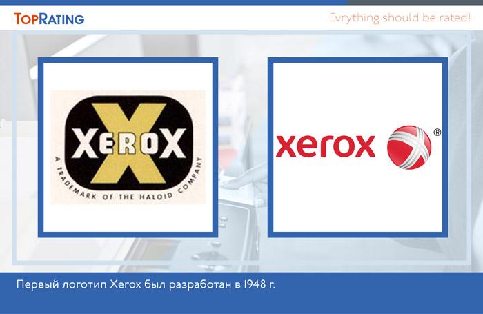 логотип ксерокса