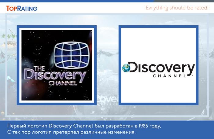 логотип Дискавери