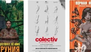 Золотая десятка: Самые ожидаемые фильмы 2019 года